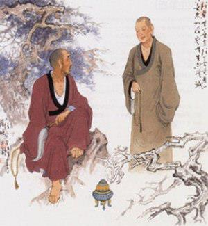 Chineese Liahona